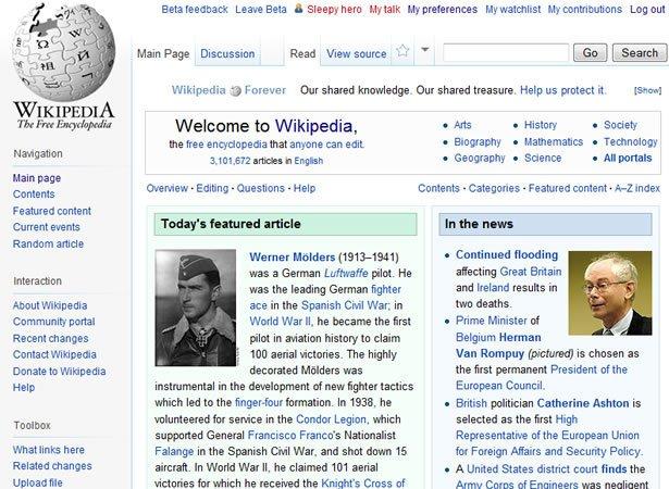 vpn pour wikipédia