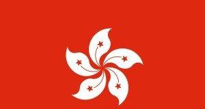 Meilleur VPN pour Hong Kong