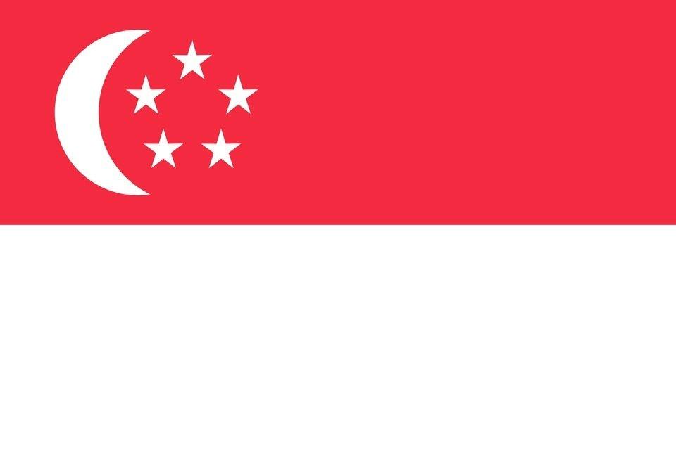 Meilleur VPN pour Singapore