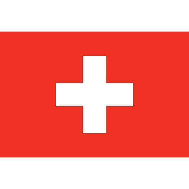MeilleurVPN Suisse