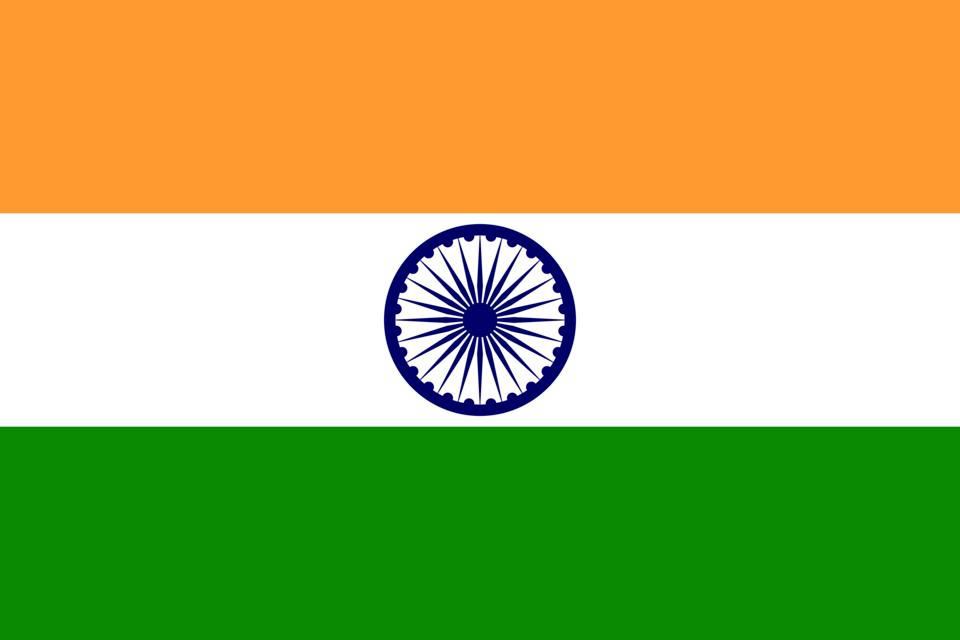 Meilleur VPN pour l'Inde