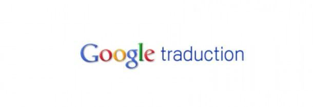Google Traduction peut servir de VPN gratuit !
