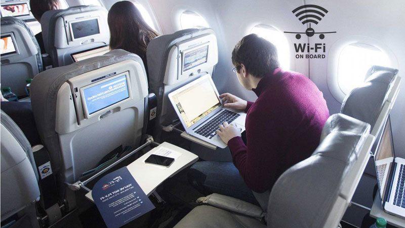 Sécurité Informatique: la Sécurisation du WiFi dans l'Avion