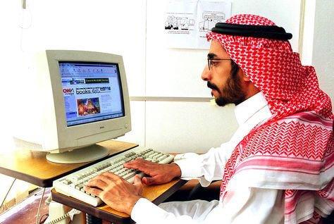 Les Meilleurs VPN pour le Qatar