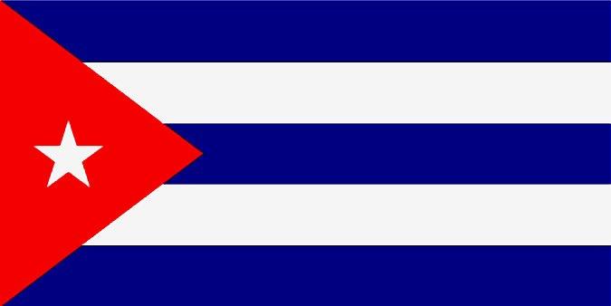 Les Meilleurs VPN pour Cuba