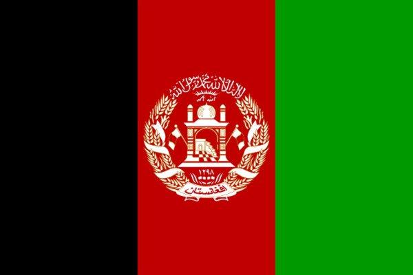 Les meilleurs VPN pour l'Afghanistan