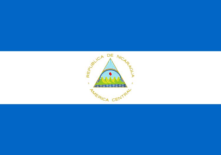 Les meilleurs VPN pour le Nicaragua