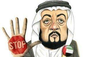 Des sanctions extrêmement sévères aux Émirats Arabes Unis